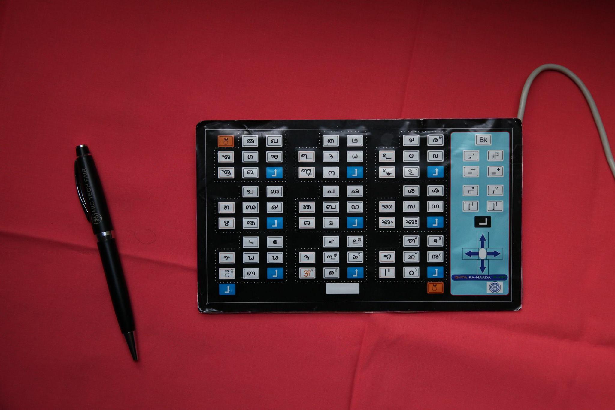 Ka-Naada TM - TULU keyboard