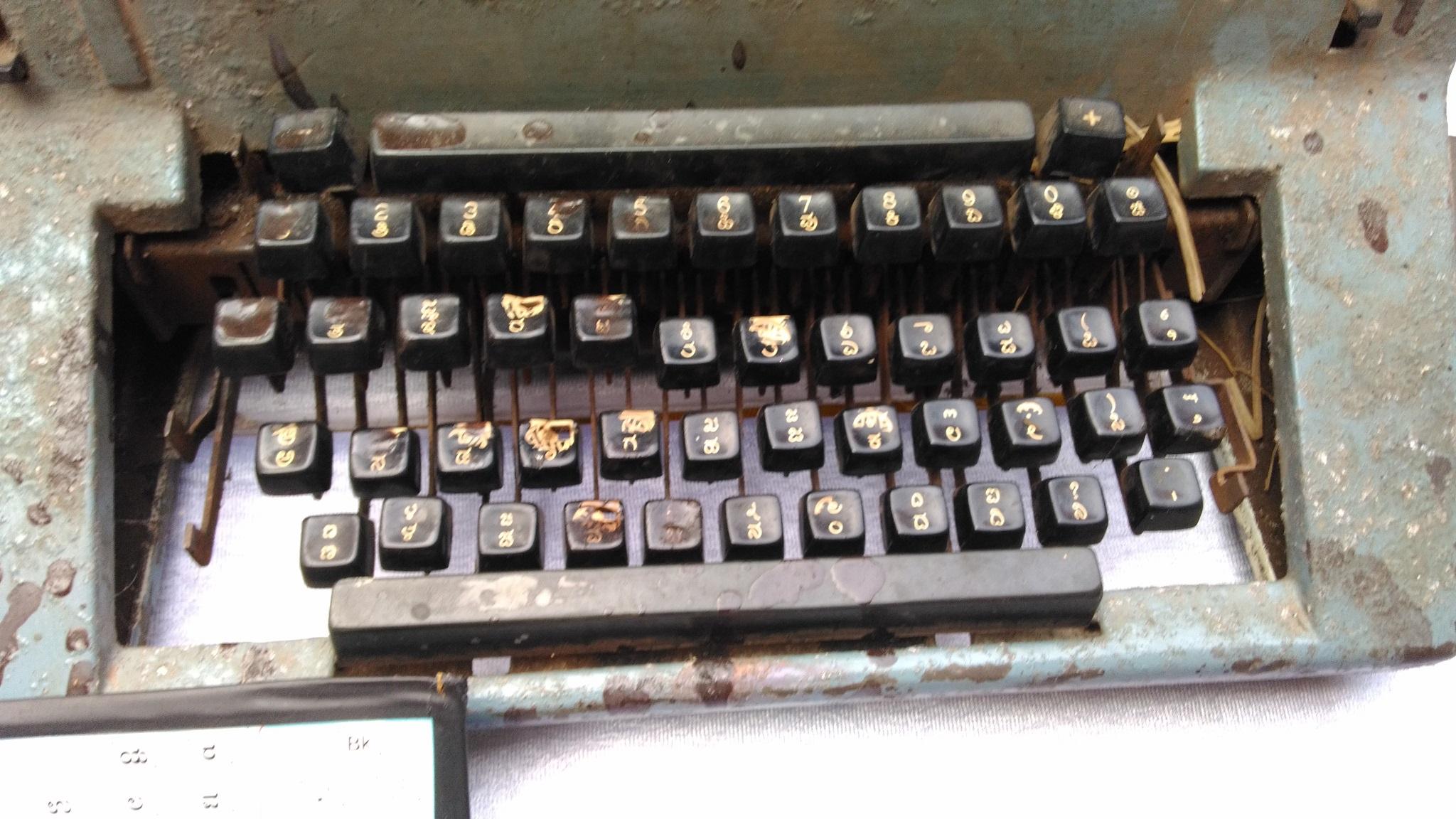 Facit Kannada Typewriter to type TULU